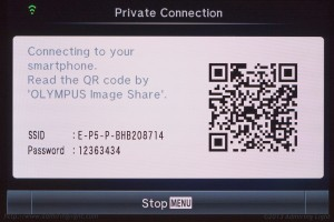 The QR code and setup for Wi-Fi connection to a mobile device