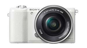 Leaked image of the Sony a5100, courtesy of digicame-info.com