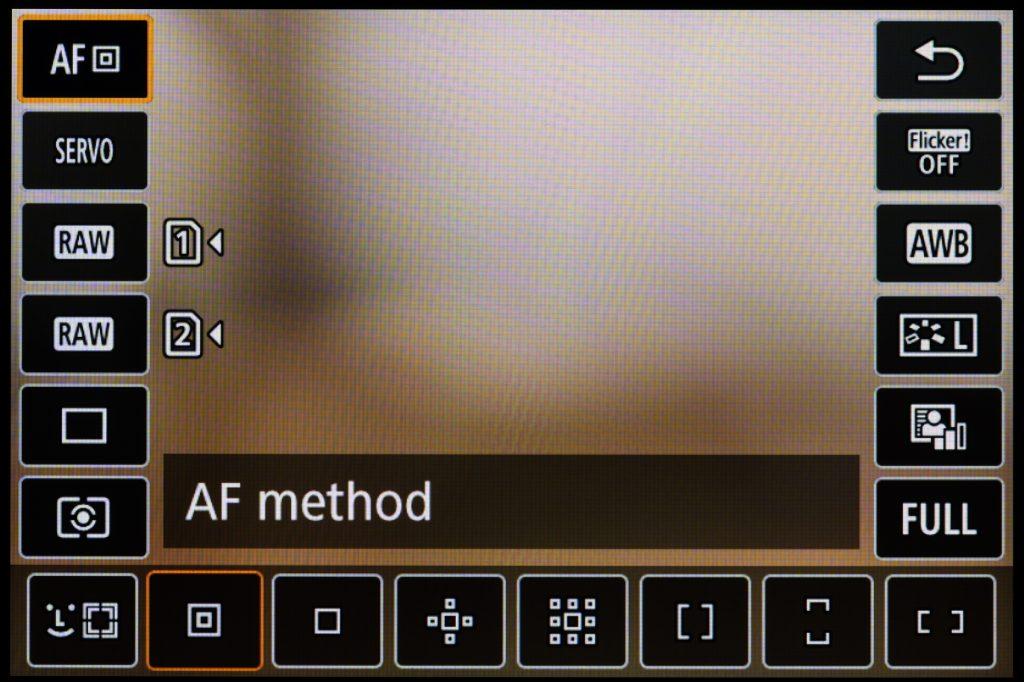 Canon EOS R6 Q Menu